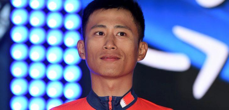Chun-Kai Feng