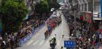 Tour of Guangxi, anders bekeken